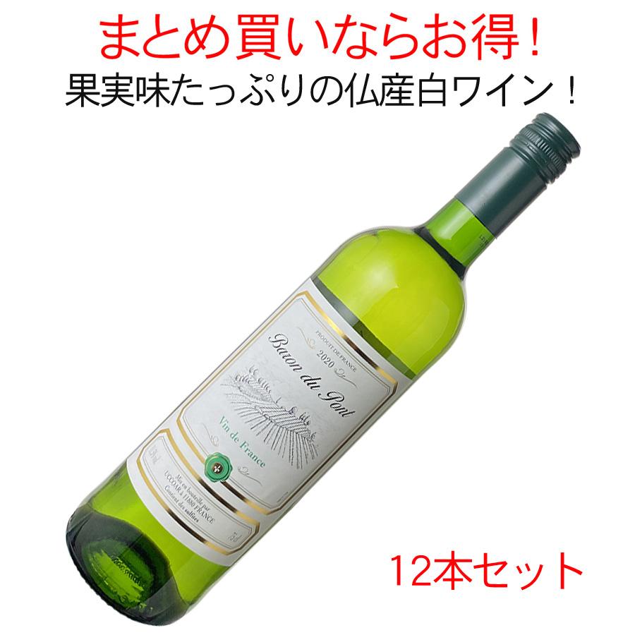 【送料無料】バロン・デュ・ポン ブラン [2020] 1ケース9本セット <ワイン/フランスその他>