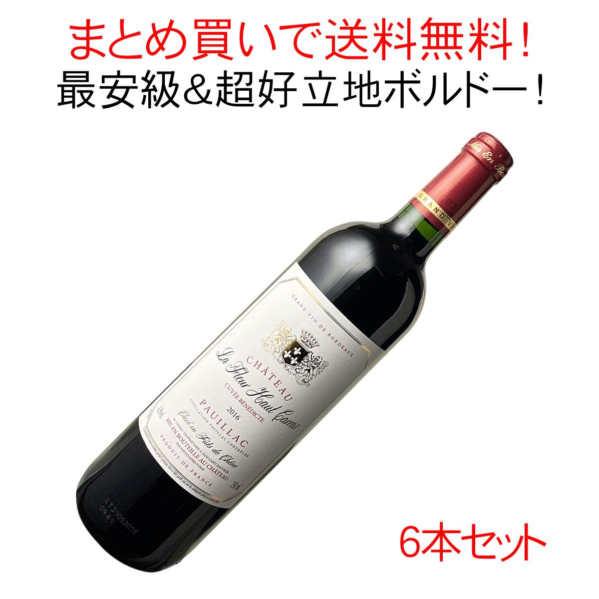 【送料無料】シャトー・ラ・フルール・オー・カラ [2016] 1ケース6本セット <ワイン/ボルドー>