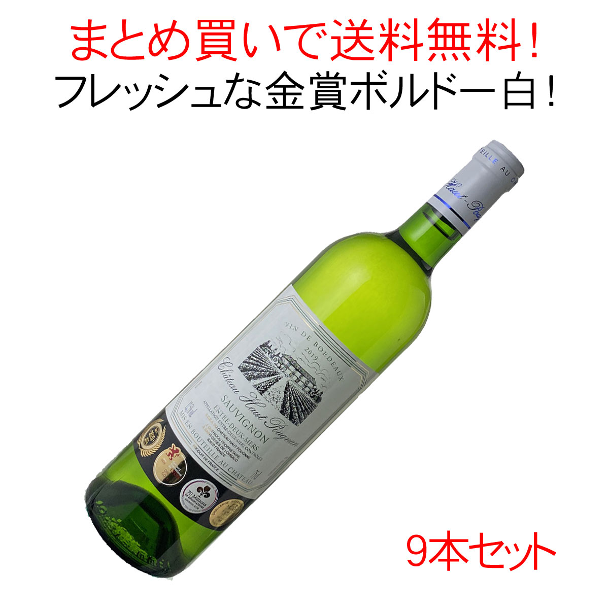 【送料無料】シャトー・オー・プーニャン [2019] 1ケース9本セット <ワイン/ボルドー>