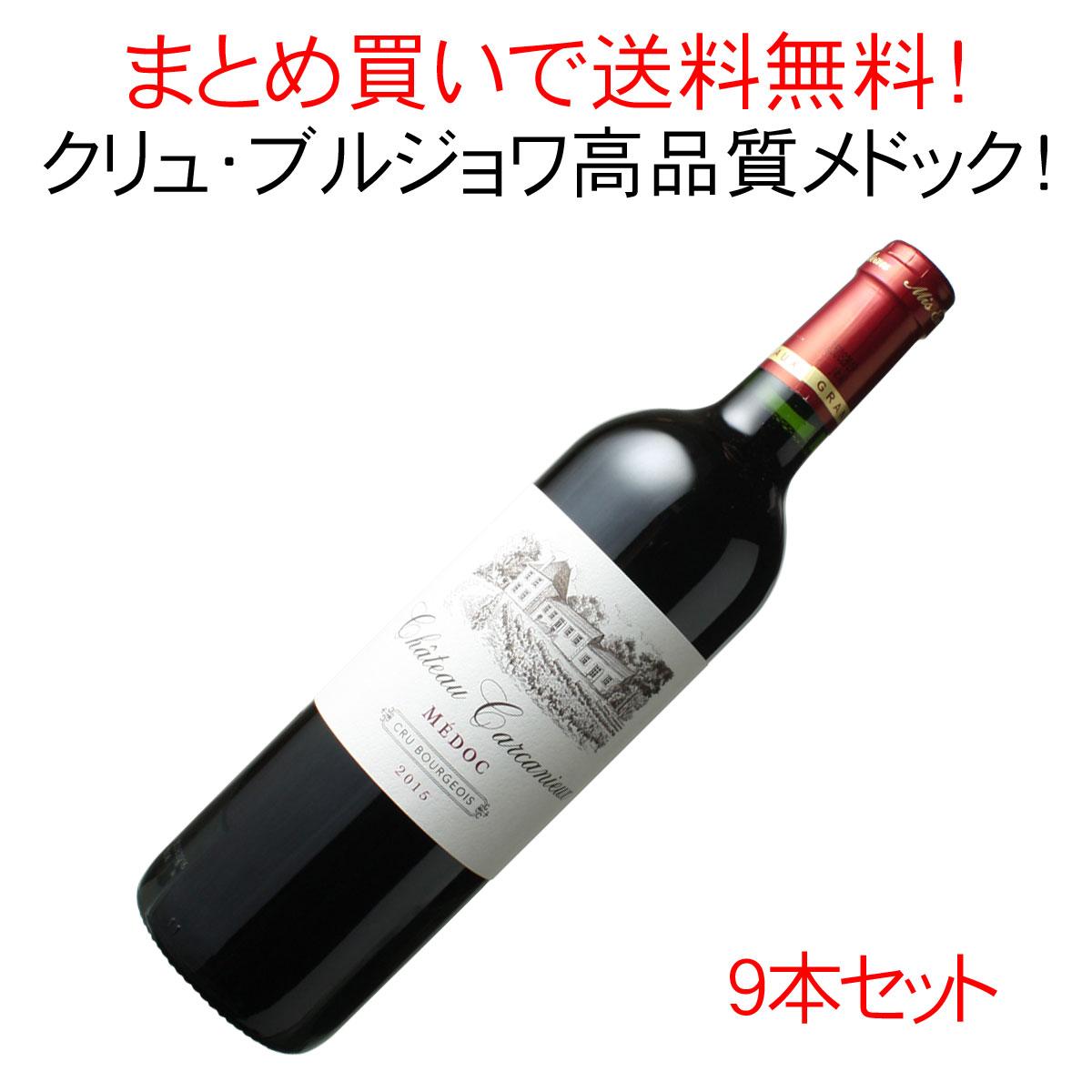 【送料無料】シャトー・カルカニュー [2015] 1ケース9本セット <ワイン/ボルドー>