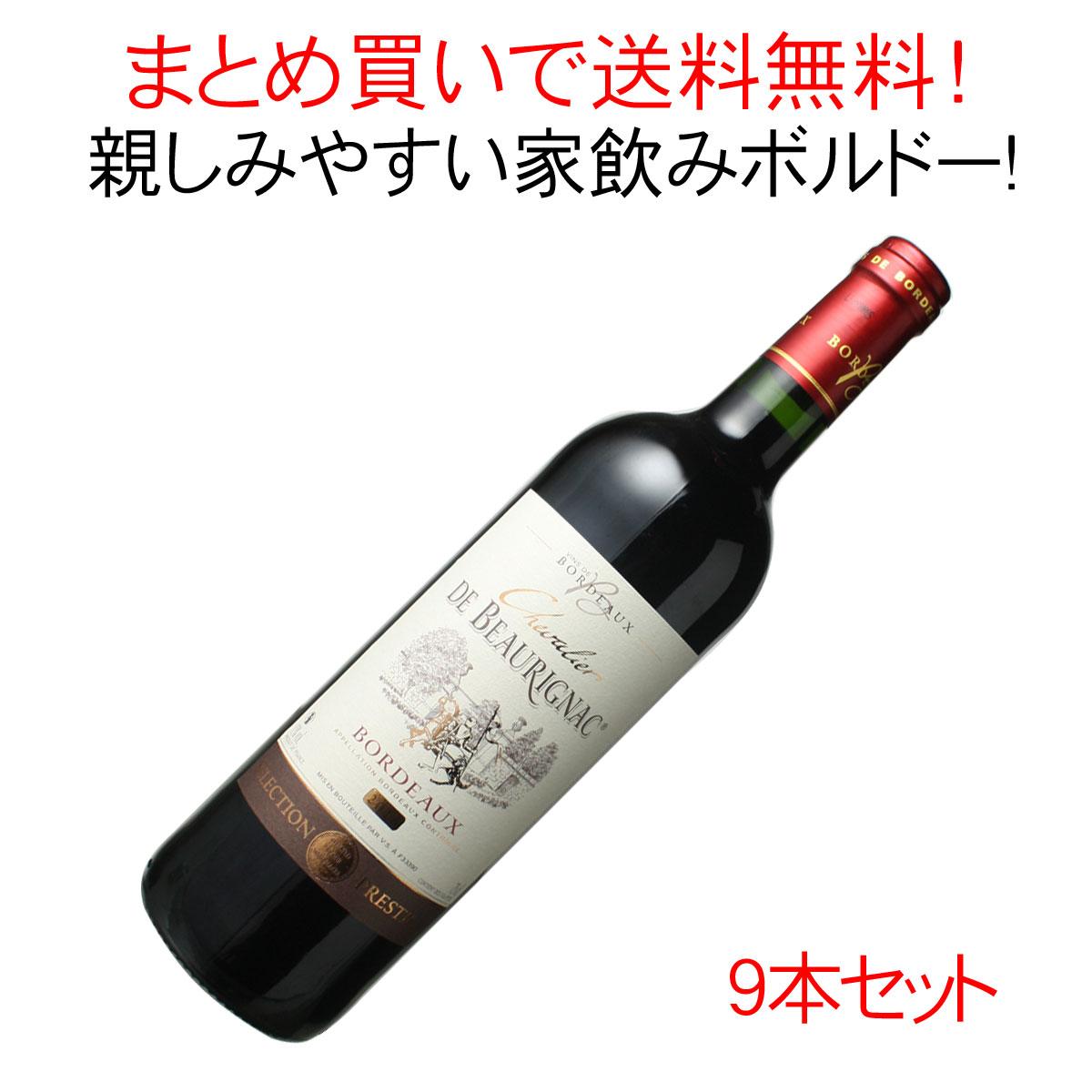 【送料無料】シュヴァリエ・ド・ボーリニャック [2018] 1ケース9本セット <ワイン/ボルドー>