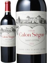 シャトー・カロン・セギュール 2013 赤  Chateau Calon Segur 2013   スピード出荷