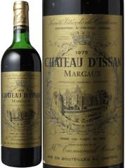 シャトー・ディッサン 1975 赤  Chateau d'Issan 1975   スピード出荷
