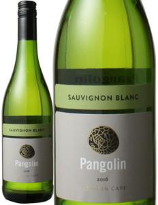 パンゴリン ソーヴィニヨン・ブラン 2017 白   Pangolin Sauvignon Blanc  スピード出荷