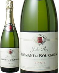 クレマン・ド・ブルゴーニュ ユル・ロワ ブリュット NV 白  Cremant de Bourgogne Jules Roy Brut NV   スピード出荷