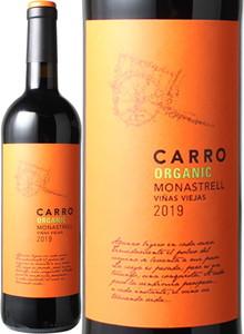 バラオンダ カロ 2016 赤 Carro / Barahonda  スピード出荷