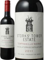 ストークス・タワー テンプラリーニョ・シラーズ カスティーリャ・イ・レオン 赤 2017 ※ヴィンテージが異なる場合がございますのでご了承ください Stork's Tower Tempranillo & Shiraz   スピード出荷