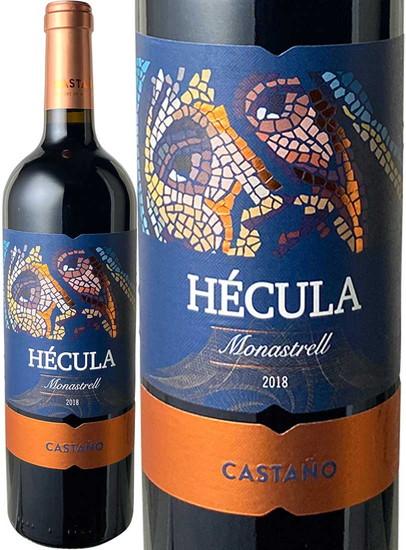 カスターニョ・ヘクラ 2015 赤 ※ヴィンテージが異なる場合があります。 Castano Hecula  スピード出荷