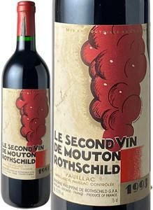 ル・スゴン・ヴァン・ド・ムートン・ロートシルト 1993 赤※キャップシールに切り込み有 Le Second Vin de Mouton Rothschild  スピード出荷