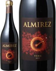 アルミレス 2015 テソ・ラ・モンハ 赤 Almirez  スピード出荷