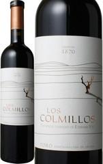 ロス・コルミリョス 2016 アバニコ 赤  Los Colmillos / Bodegas Abanico   スピード出荷