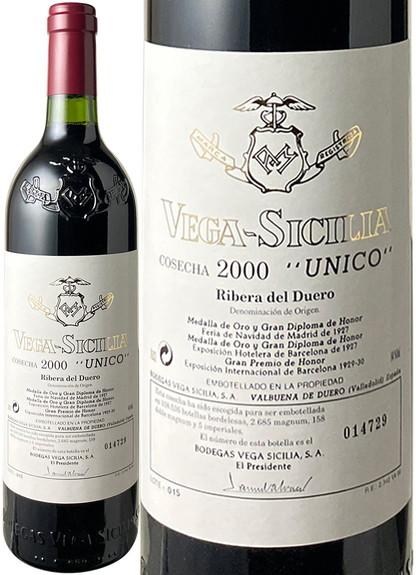 ウニコ 2003 ヴェガ・シシリア 赤  Unico 2003 / Vega Sicilia  スピード出荷