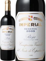クネ リオハ インペリアル レセルバ(レゼルバ) 2012 C.V.N.E.社 赤 Cune Rioha Imperial Reserva / Compania Vinicola del Norte de Espana  スピード出荷