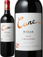 クネ リオハ クリアンサ 2014 C.V.N.E.社 赤 Cune Rioha Crianza / Compania Vinicola del Norte de Espana  スピード出荷