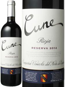 クネ リオハ レセルバ(レゼルバ) 2014 C.V.N.E.社 赤  ※ヴィンテージが異なる場合があります。 Cune Rioha Reserva / Compania Vinicola del Norte de Espana   スピード出荷