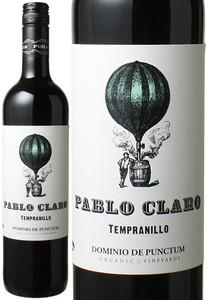 パブロ・クラロ テンプラニーリョ オーガニック ヴィノ・デ・ラ・ティエラ・デ・カスティーリャ 2019 赤 ※ヴィンテージが異なる場合があります。 Publo Claro Tempranillo / Dominio de Punctum   スピード出荷