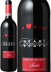 ハート・ビーツ カベルネ・ソーヴィニヨン・スイート 2010 赤  Heart Beats Cabernet Sauvignon Sweet   スピード出荷
