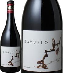 ラユエロ 2014 アルト・ランドン 赤 Rayuelo / Alto Landon   スピード出荷