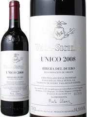 ウニコ 2008 ヴェガ・シシリア 赤  Unico 2008 / Vega Sicilia  スピード出荷