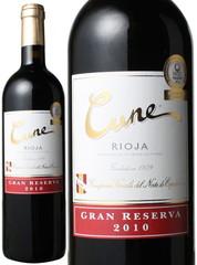 クネ リオハ グラン・レセルバ(レゼルバ) 2013 C.V.N.E.社 赤 Cune Rioja Gran Reserve  / Compania Vinicola del Norte de Espana   スピード出荷