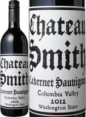 ワシントン シャトー・スミス カベルネ・ソーヴィニヨン 2017 チャールズ・スミス・ワインズ 赤 Chateau Smith Cabernet Sauvignon / Charles Smith Wines   ※ヴィンテージが異なる場合があります。 スピード出荷