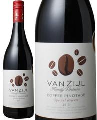 コーヒー・ピノタージュ 2017 イムブコ 赤<赤> <ワイン/南アフリカ>