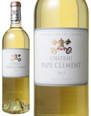 【10%OFFセール】シャトー・パプ・クレマン・ブラン 2012 白  Chateau Pape Clement Blanc 2012   スピード出荷