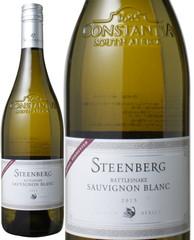 スティーンバーグ ラトルスネーク ソーヴィニヨン・ブラン 2015 白  Steenberg Rattlesnake Sauvignon Blanc  スピード出荷