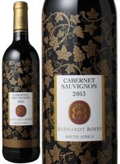 バーナード・ボーイズ カベルネ・ソーヴィニヨン 2013 赤  Barnardt Boyes Cabernet Sauvignon   スピード出荷