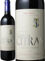 シャトー・シトラン 1996 赤  Chateau Citran 1996  スピード出荷