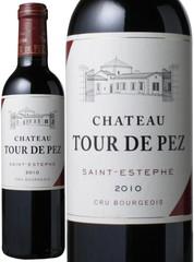 シャトー・トゥール・ド・ペズ ハーフサイズ 375ml 2010 赤  Chateau Tour de Pez   スピード出荷