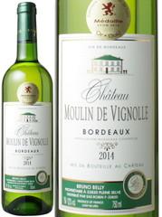 シャトー・ムーラン・ド・ヴィニョル・ブラン 2014 白  Chateau Moulin de Vignolle  スピード出荷