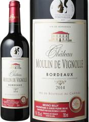 シャトー・ムーラン・ド・ヴィニョル 2014 赤  Chateau Moulin de Vignolle   スピード出荷