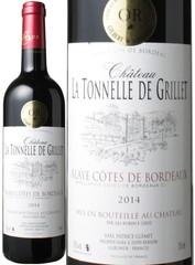 シャトー・ラ・トネル・ド・グリエ 2014 赤  Chateau La Tonnelle de Grillet   スピード出荷