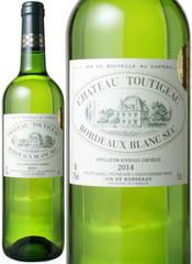 シャトー・トゥティジャック 2014 白  Chateau Toutigeac Blanc Sec  スピード出荷