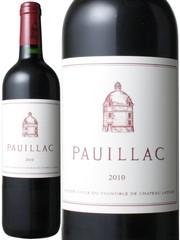 ポイヤック・ド・ラトゥール 2010 赤  Pauillac de Latour 2010  スピード出荷