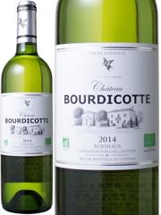 シャトー・ブルディコット オーガニック 2014 白  Chateau Bourdicotte   スピード出荷
