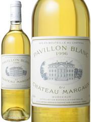 パヴィヨン・ブラン・デュ・シャトー・マルゴー 1996 白  Pavillon Blanc du Chateau Margaux 1996   スピード出荷