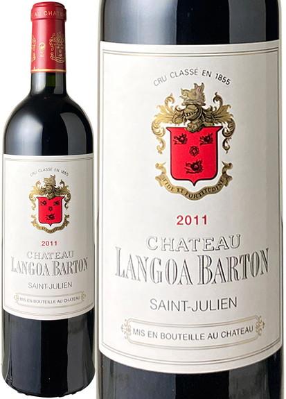 【新春セール】シャトー・ランゴア・バルトン 2011 赤  Chateau Langoa Barton 2011   スピード出荷