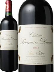 シャトー・ブラネール・デュクリュ 2002 赤  Chateau Branaire Ducru 2002   スピード出荷