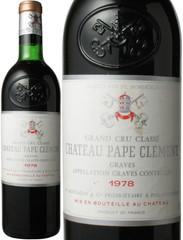 シャトー・パプ・クレマン 1978 赤  Chateau Pape Clement 1978  スピード出荷