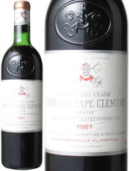 シャトー・パプ・クレマン 1981 赤 <br>Chateau Pape Clement 1981  スピード出荷