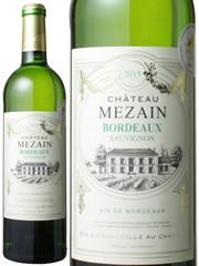 シャトー・ムゼン・ブラン 2017 白 Chateau Mezain Blanc   スピード出荷