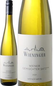 ウィーナー ゲミシュター・サッツ 2015 ヴィーニンガー 白  Wiener Gemischter Satz / Wieninger  スピード出荷