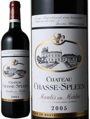 シャトー・シャス・スプリーン 2005 赤  Chateau Chasse-Spleen 2005   スピード出荷