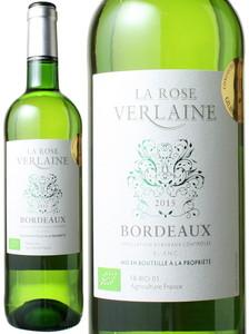 ラ・ローズ・ヴェルレーヌ ボルドー オーガニック 2015 白  La Rose Verlaine Bordeaux Organic   スピード出荷