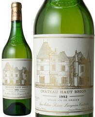 シャトー・オー・ブリオン・ブラン 1992 白  Chateau Haut Brion Blanc  スピード出荷
