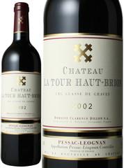 シャトー・ラ・トゥール・オー・ブリオン 2002 赤  Chateau Latour Haut Brion   スピード出荷