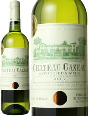 シャトー・カゾー 2016 白 Chateau Cazeau   ※ヴィンテージが異なる場合がございます。 スピード出荷