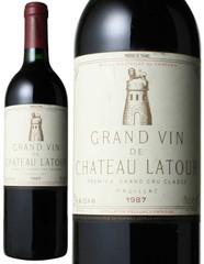 シャトー・ラトゥール 1987 赤  Chateau Latour  スピード出荷